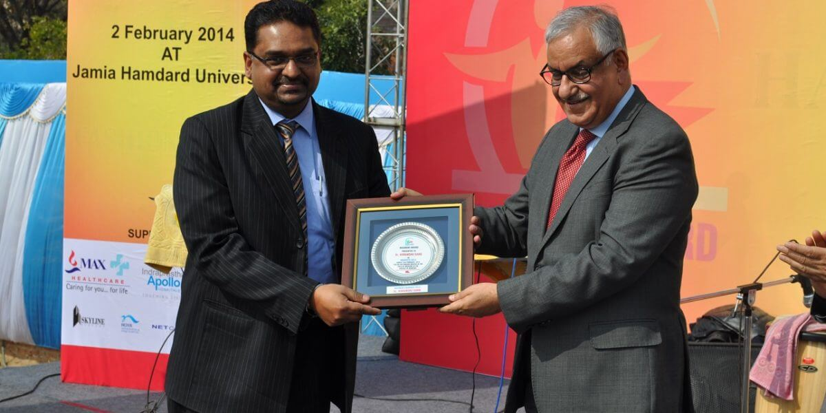 Medical Award