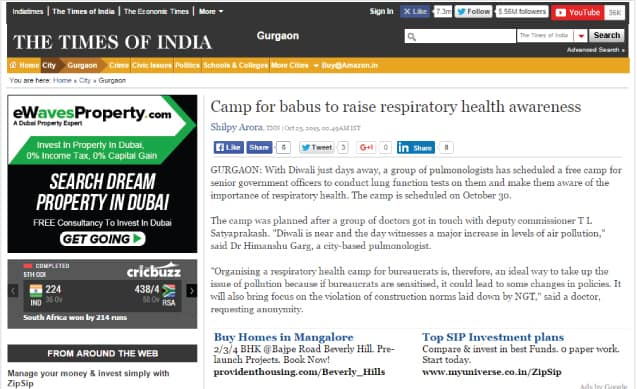 camp-for-babus-to-raise-respiratory-health-awareness